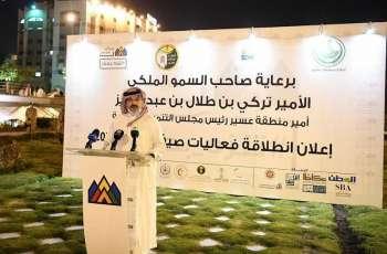سمو أمير  منطقة عسير يعلن انطلاق فعاليات صيف عسير 2020