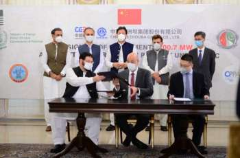 Pakistan, China sign agreement for construction of Azad Pattan Hydel Power Project