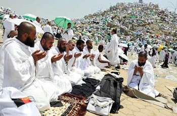 Saudi Arabia announces new health protocols for Haj 2020