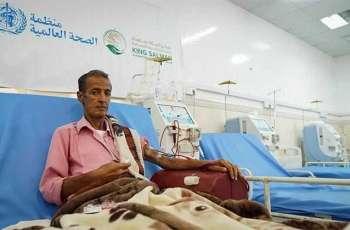 بدعم من مركز الملك سلمان للإغاثة منظمة الصحة العالمية توفّر لليمن إمدادات طبية متنوعة