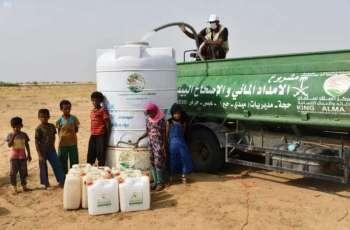 مركز الملك سلمان للإغاثة يواصل تنفيذ مشروع الإمداد المائي والإصحاح البيئي بمحافظة حجة اليمنية