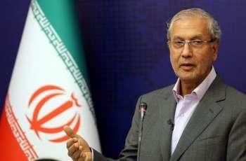 Tehran Warns UN Arms Embargo Extension to 'Fully' Destroy JCPOA