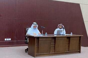 الجمعية الوطنية للمتقاعدين بالحدود الشمالية تنظم اللقاء التعريفي الأول لأعضاء مجلس الإدارة الجديد
