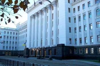 Ukrainian President's Office Lacks Legislative Concept on Minority Languages - Spokesman