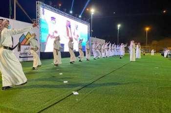 انطلاق فعاليات صيف رجال ألمع 2020 وسط إجراءات احترازية