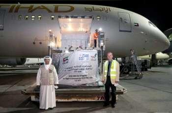 """الإمارات ترسل مساعدات طبية إلى الأوروغواي لتعزيز جهودها في مكافحة """" كوفيد - 19 """""""