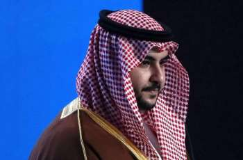 UK, Saudi Arabia Discuss Defense Cooperation to Enhance Ties, Int'l Security - Riyadh