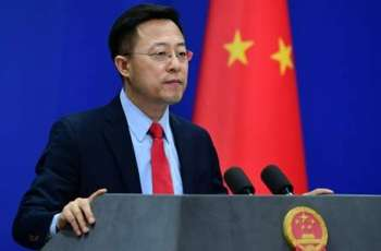 China to Slap Reciprocal Visa Restrictions on US Citizens Amid Tibet Policies Row