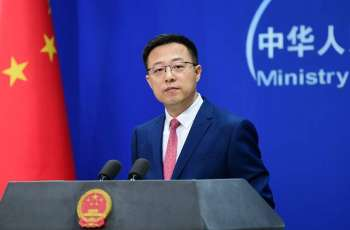 China Hits Out at US for Announcement of Withdrawal From World Health Organization