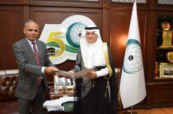 Al-Othaimeen Receives Credentials of Mauritania's Permanent Representative to OIC