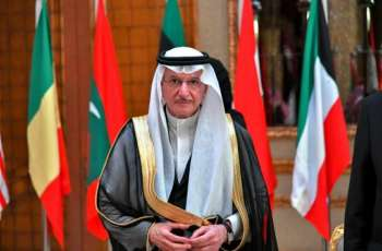 OIC Approves New Financial Assistance for 15 Projects