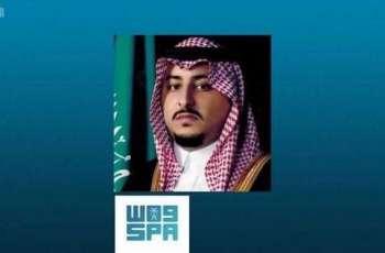 سمو نائب أمير منطقة الجوف يعزي الجهني بوفاة شقيقه