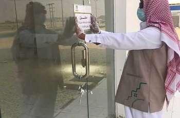 أمانة نجران تغلق مسلخاً مخالفاً للإشتراطات الصحية والبلدية
