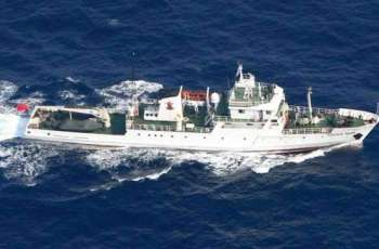 Japanese Coast Guard Warns Off Chinese Survey Ship in Exclusive Economic Zone - Reports