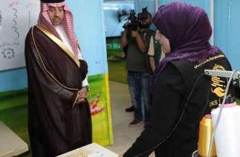 سفير المملكة لدى الأردن يفتتح قسم الأشعة المطور بعيادات مركز الملك سلمان للإغاثة في مخيم الزعتري