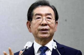 Seoul Mayor Park Found Dead - Reports