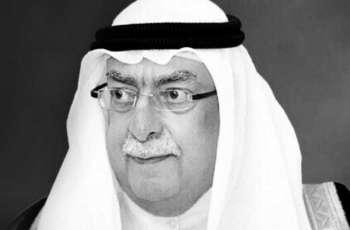تقرير :  أحمد بن سلطان القاسمي أسهم في خدمة وطنه متشحا بالحكمة و الرأي السديد