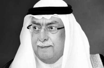 Obituary: Sheikh Ahmed bin Sultan Al Qasimi