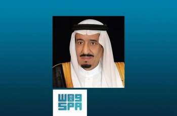 خادم الحرمين الشريفين يعزي رئيس دولة الإمارات العربية المتحدة في وفاة الشيخ أحمد القاسمي