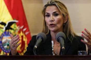 """اصابة رئیس بولیفیا """" جانین آنییز """" بفیروس کورونا"""