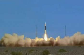 First Launch of Chinese Kuaizhou-11 Rocket Fails - Reports