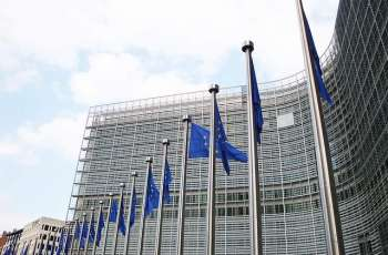 EU Urges US to Refrain From Resuming Federal Executions - Spokesman