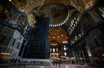 Ankara Says Christians Admitted to Hagia Sophia Despite Its New Status - Russian Lawmaker