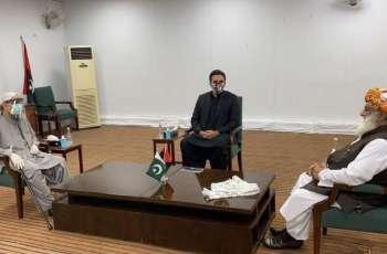 زعیم جمعیة علماء اسلام مولانا فضل الرحمن یلتقي رئیس حزب الشعب الباکستاني