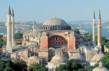 Greece's Tsipras Calls for Firm Global Reaction to Turkey's Hagia Sophia 'Provocation'