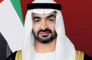 محمد بن زايد يعزي حاكم الشارقة في وفاة الشيخ أحمد بن سلطان القاسمي