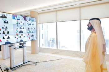 UAE Cabinet ministers take their oath before Mohammed bin Rashid