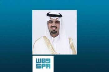 سمو أمين منطقة الرياض يعتمد دليل تنظيم وتشجير مواقف المولات والمجمعات التجارية