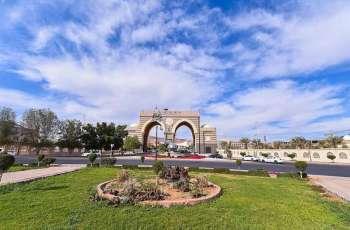 بدء القبول لمرحلة البكالوريوس بالجامعة الإسلامية بالمدينة المنورة