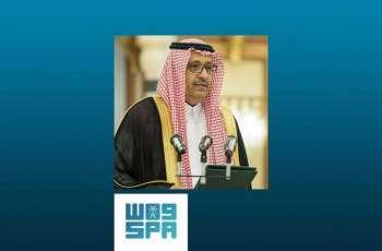 سمو أمير منطقة الباحة يعزي في وفاة المؤرخ قينان الزهراني