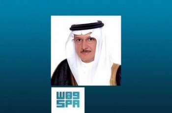 اتحاد وكالات الأنباء (يونا) يُطلق منتدى إعلامياً حول مستقبل منظمة التعاون الإسلامي ما بعد جائحة كورونا