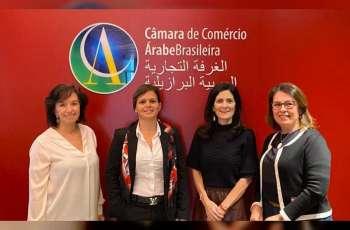 """الغرفة التجارية العربية البرازيلية تكشف عن تأسيس لجنة """"وحي - النساء الملهمات"""""""