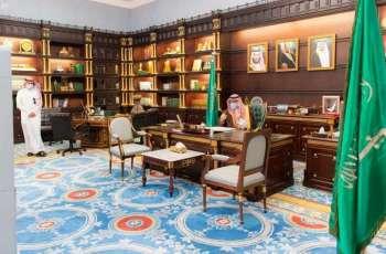 سمو أمير منطقة الباحة يرأس اجتماع محافظي محافظات المنطقة