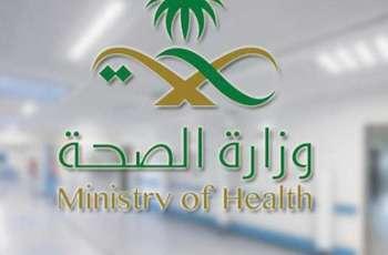 """السعودية تسجل 2852 إصابة جديدة بـ """" كورونا """" و20 حالة وفاة"""