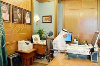 مجلس الشورى يعقد جلسته العادية الخمسين من أعمال السنة الرابعة للدورة السابعة