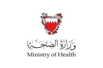 """البحرين تسجل حالتي وفاة و 471 إصابة جديدة بـ""""كورونا"""""""
