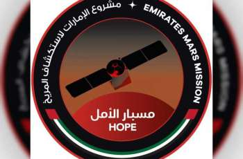 Emirates Mars Mission announces live stream link to launch of Hope Probe
