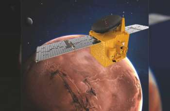 Launch of Hope Probe delayed due to weather conditions