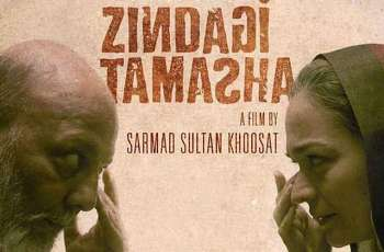 Senate Committee on Human Rights approves screening of Zindagi Tamasha