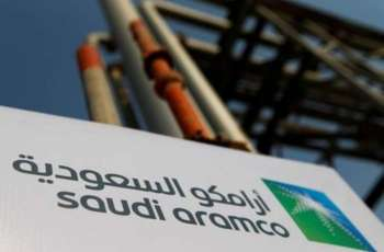 Saudi Aramco Says Will Restructure Business on Oil Refining, Marketing by End of 2020