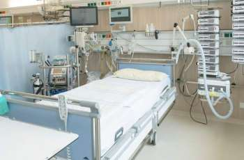 English Hospitals Suffering From Severe Diagnostic Equipment Shortages - Health Officials