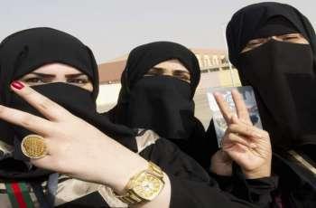 قرار المحکمة السعودیة یمنح المرأة البالغة حق الاستقلال بالسکن