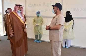 سمو أمير منطقة نجران يدشن مركز الفحص الموسع لفيروس كورونا
