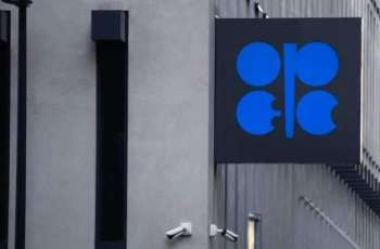 OPEC+ Technical Committee to Reconvene on August 17 - Saudi Energy Minister