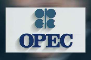 OPEC+ Believes Market to Absorb Oil Supply Increase After Easing Cuts - Communique