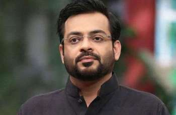 Dr. Amir Liaqat Hussain announces to tender resignation